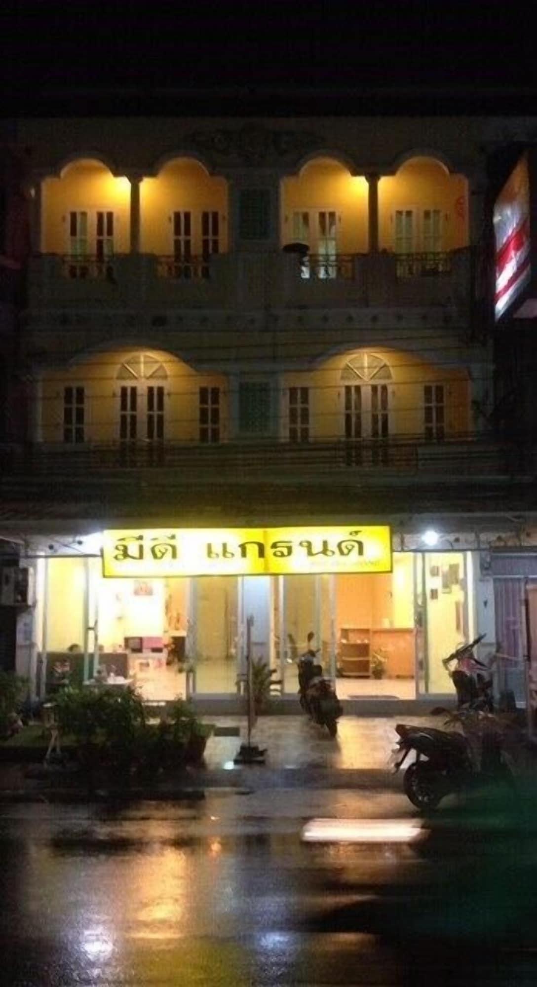 Meedee Grand, Muang Rayong