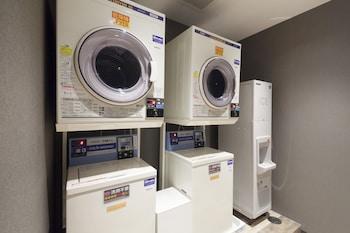 QUINTESSA HOTEL OSAKA SHINSAIBASHI Laundry Room