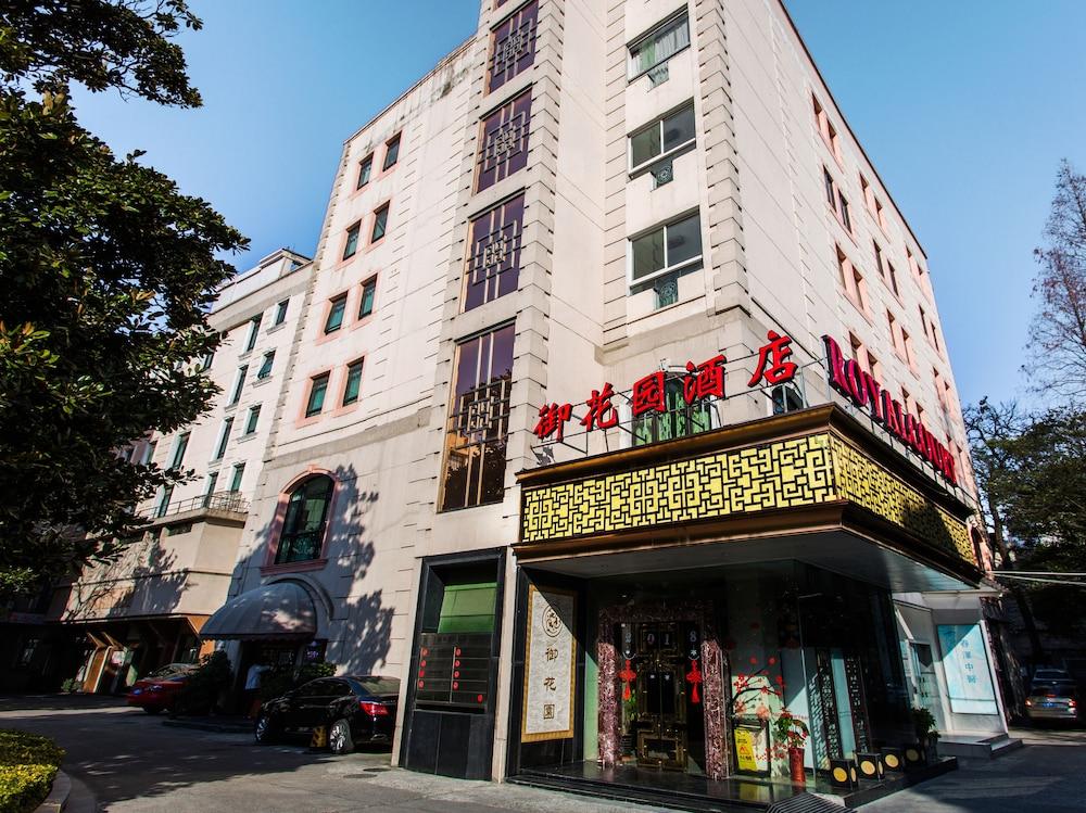 ロイヤル コート ホテル (上海御花园酒店)
