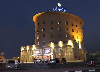 Tulip Inn Suites and Residences Dammam