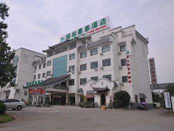 グリーンツリー イン 黄山 屯渓 ディストリクト オールド ストリート バス ステーション ホテル