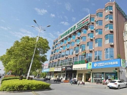 . GTA Hotel(Yangzhou Middle Hanjiang Road Wanda Plaza)