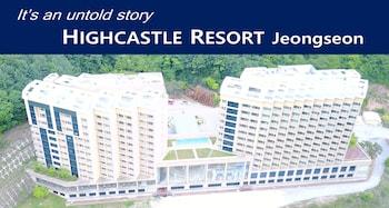 ハイ キャッスル リゾート (High Castle Resort)