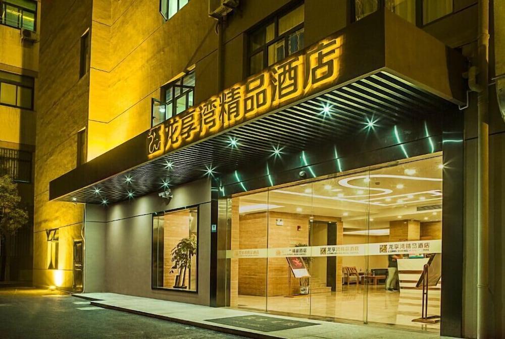 Long Xiang Wan Boutique Hotel Shanghai