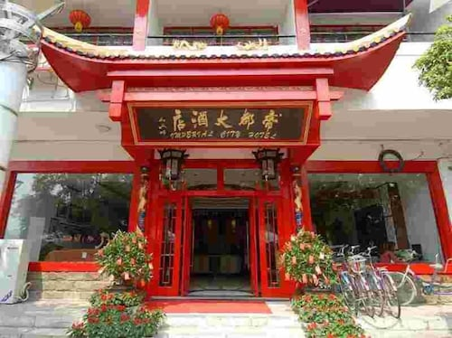 Yangshuo Imperial City Hotel, Guilin