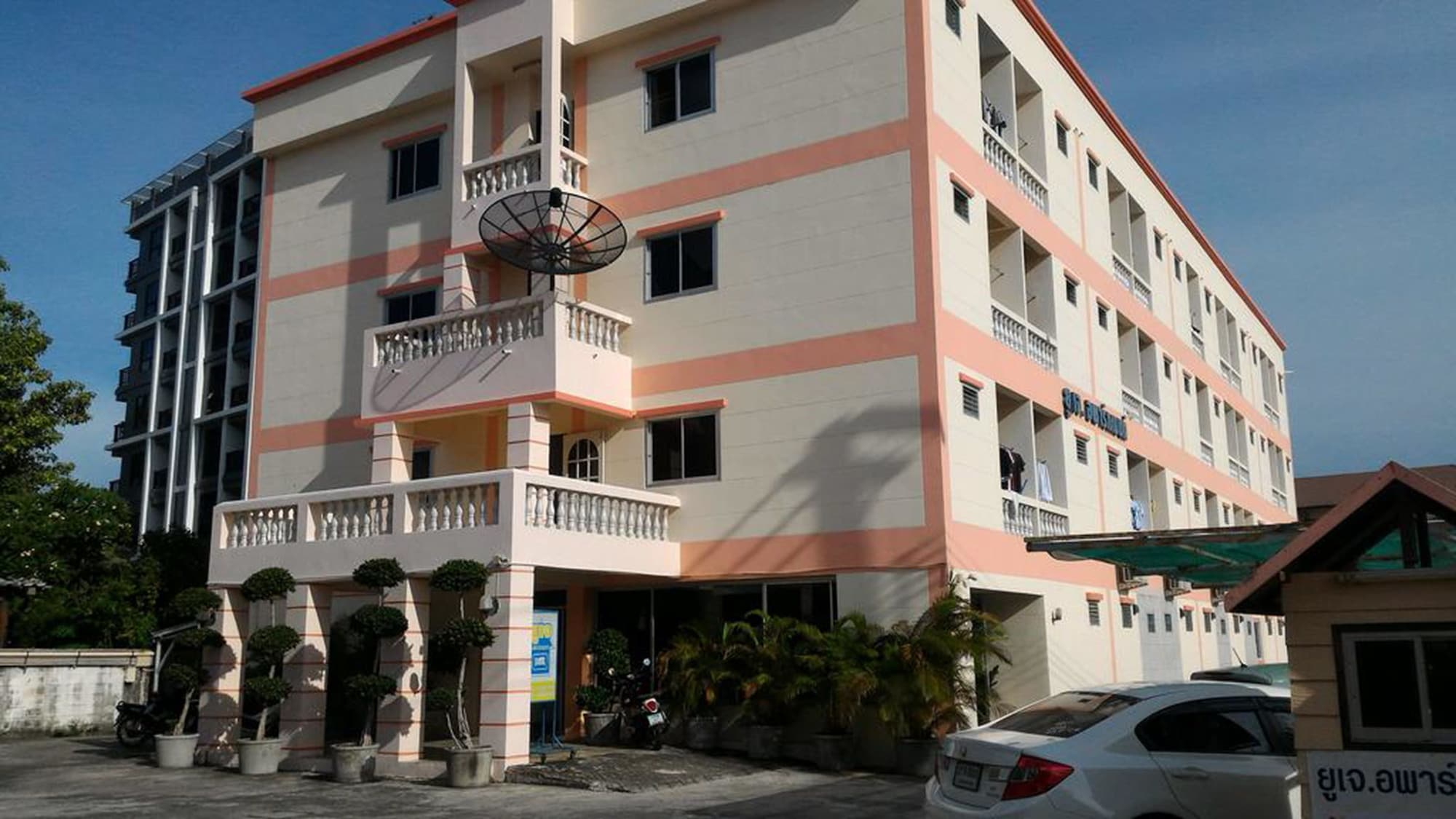 UJ Apartment, Pattaya