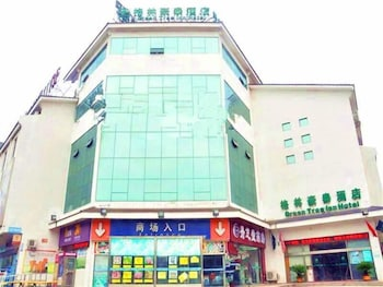 Hotel - GreenTree Inn Suzhou Mudu Ancient Street Express Hotel