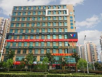 Hotel - GreenTree Inn Nanjing South Railway Station North Square Hotel