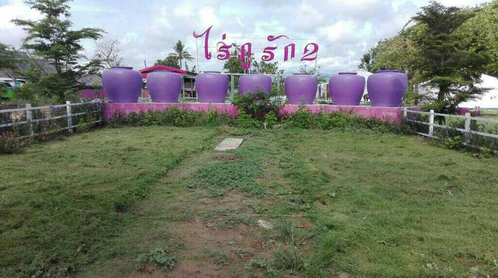 Rai Phurak 2 Resort