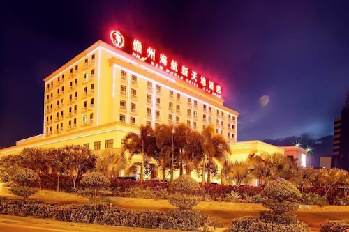 HNA New World Hotel Danzhou, Hainan