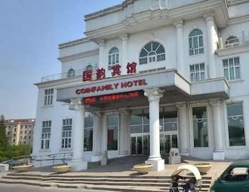 Hotel - Shanghai Coinfamily Hotel