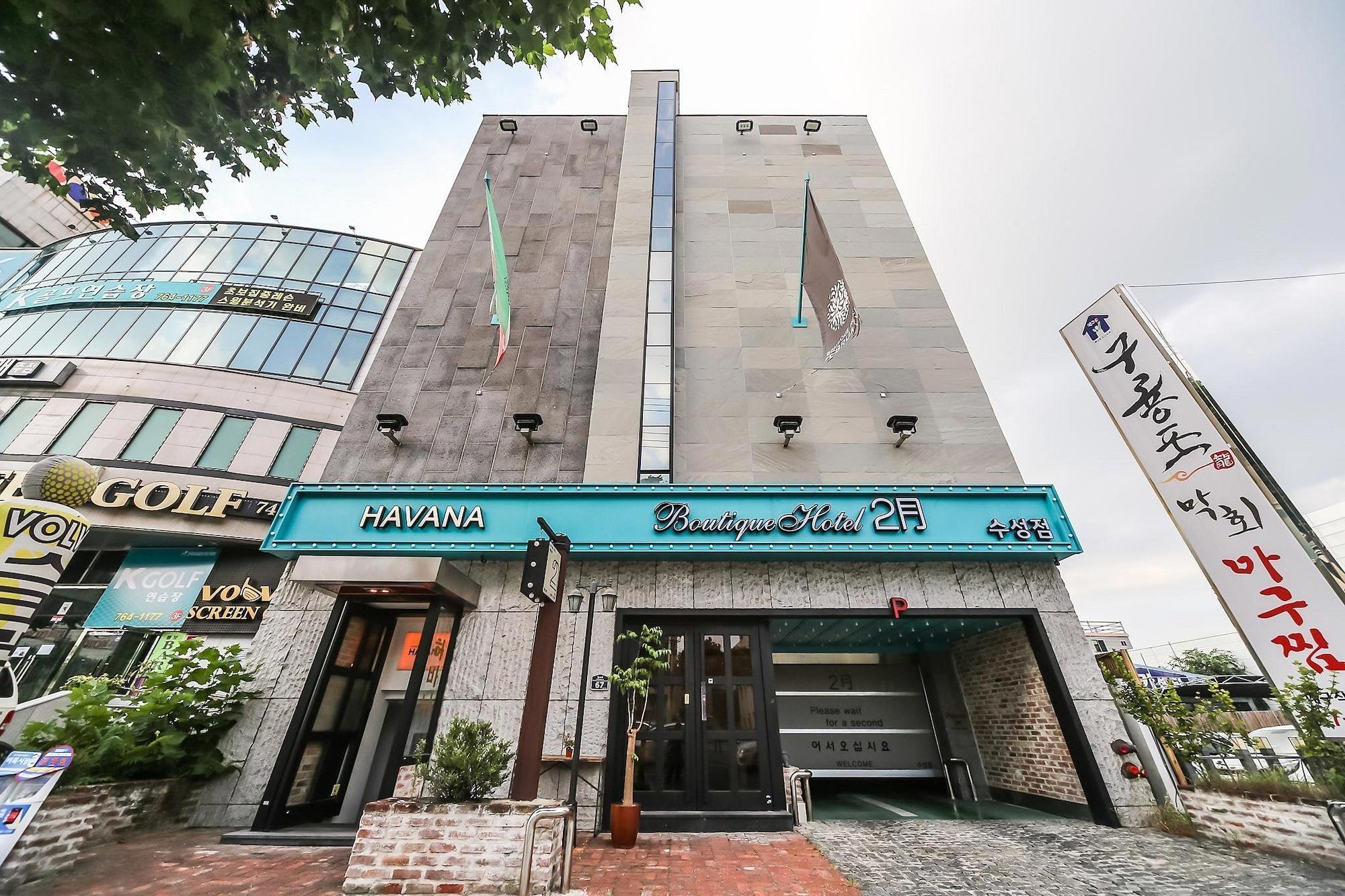 Hotel February Suseong, Buk