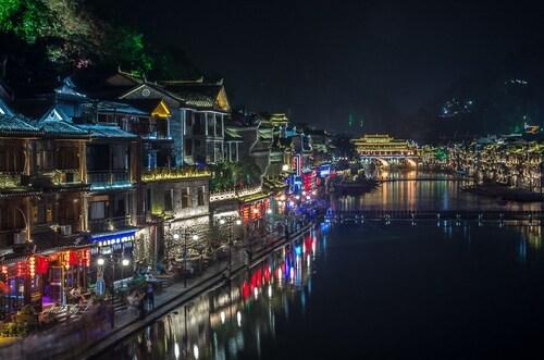 If You are Here - Fenghuang, Xiangxi Tujia and Miao