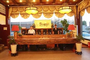 Li Hao Hotel Beijing Capital Airport