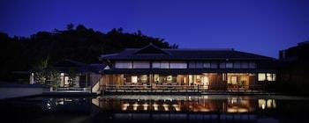 Hotel - THE HIRAMATSU HOTELS & RESORTS ATAMI