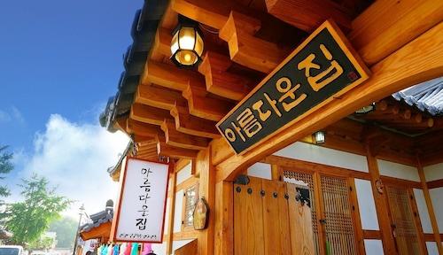 Beautiful House Hanok Stay, Jeonju