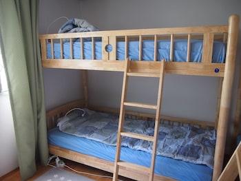 ゲストハウス 345 - ホステル