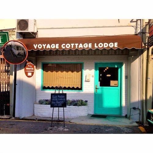 Voyage Cottage Lodge, Melaka Tengah
