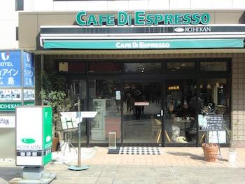VIA INN HIROSHIMA Breakfast Area