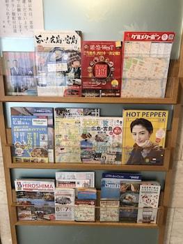 VIA INN HIROSHIMA Property Amenity