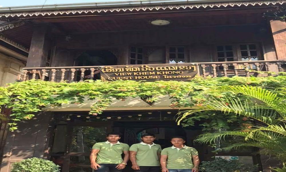 Hotel View Khemkhong Guesthouse