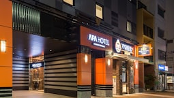APA HOTEL IIDABASHI-EKIMINAMI