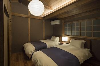 BONBORI AN Room