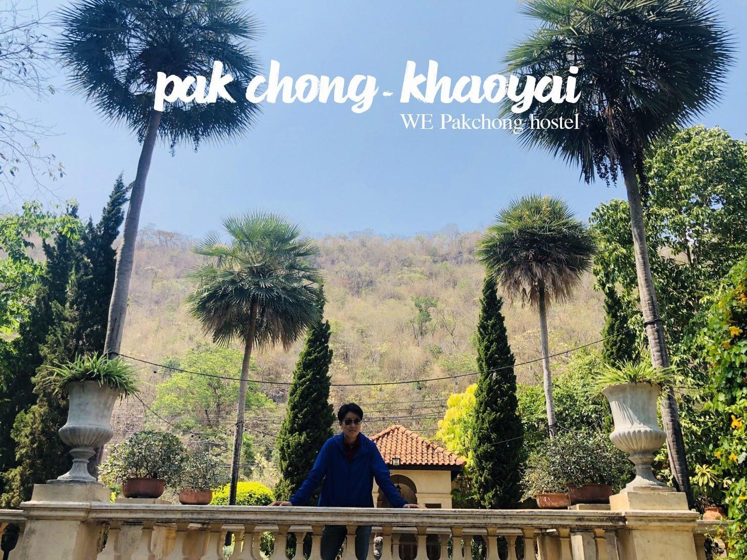 WE Pakchong Hostel, Pak Chong