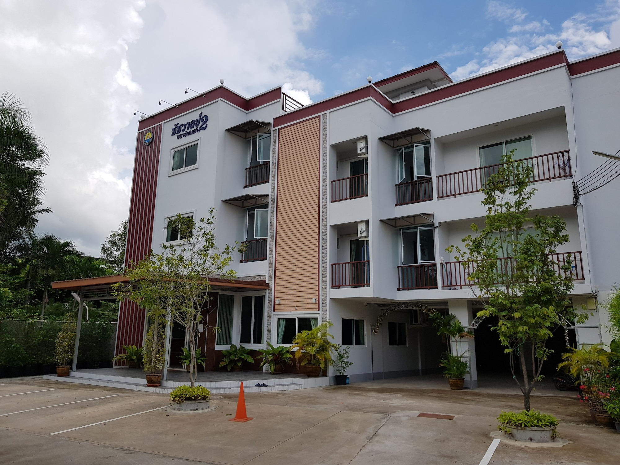 Chatchawan Apartment, Muang Udon Thani