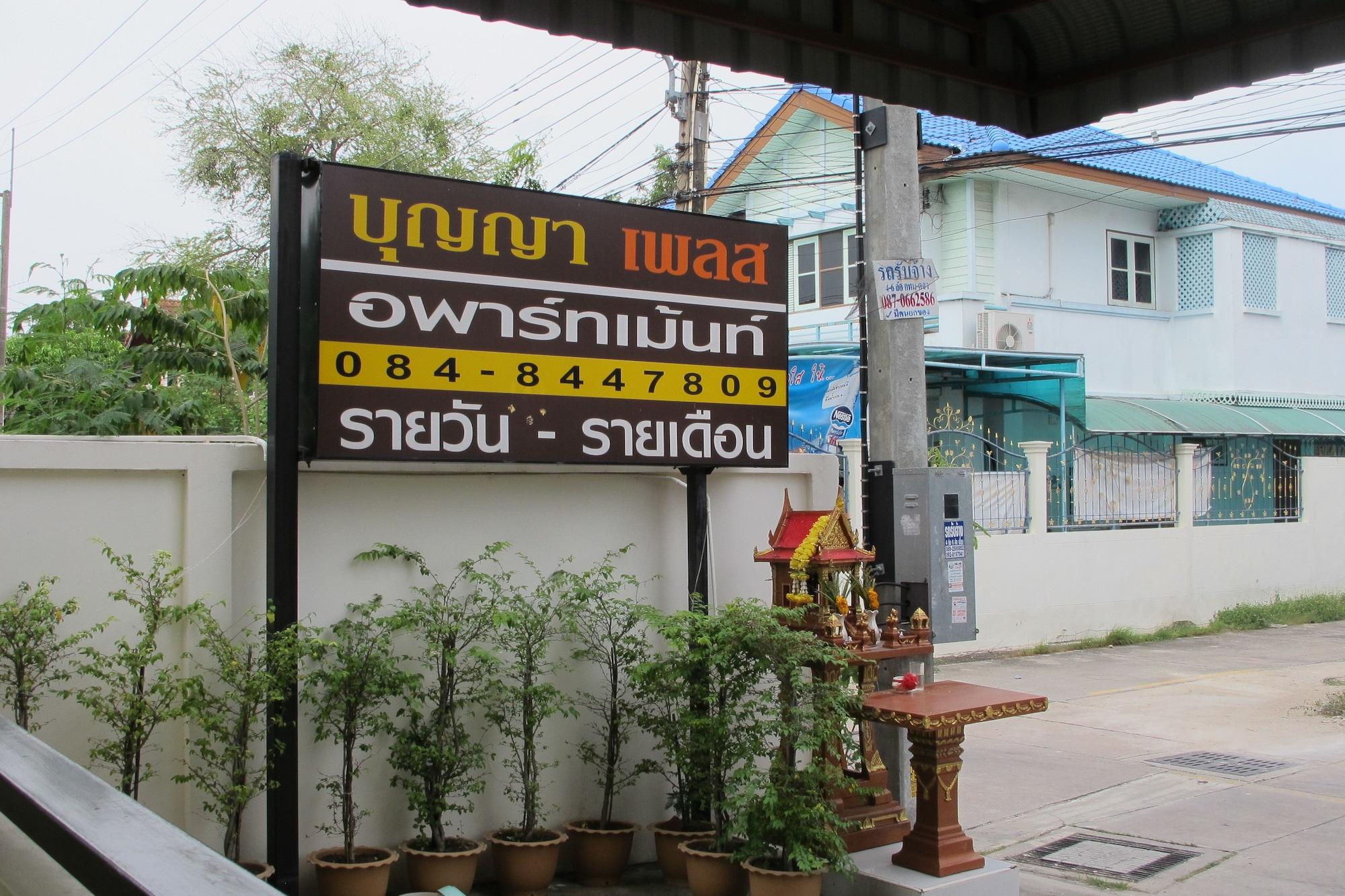 Boonya Place, Pattaya