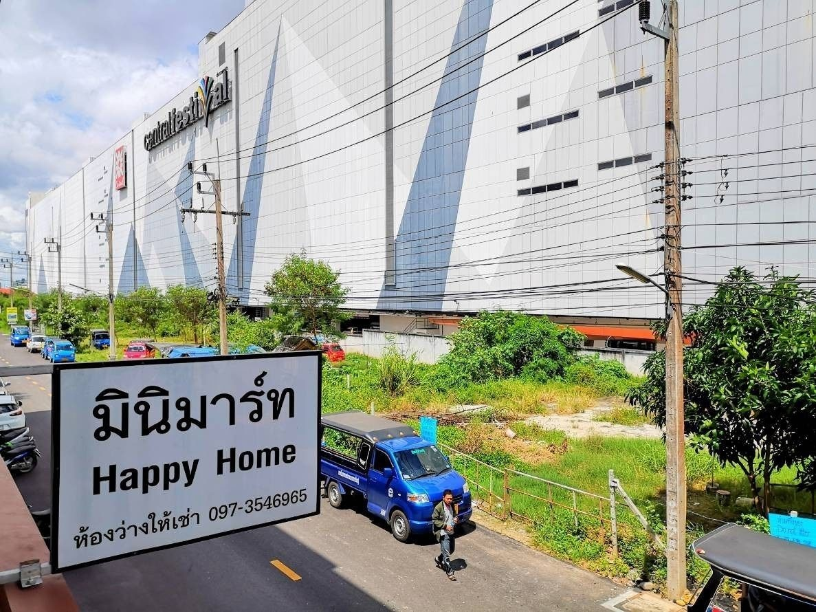 Happy Home Hatyai, Hat Yai