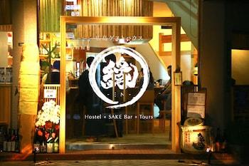 HIROSHIMA HOSTEL EN Featured Image