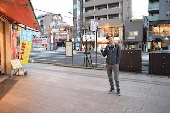HIROSHIMA HOSTEL EN View from Property