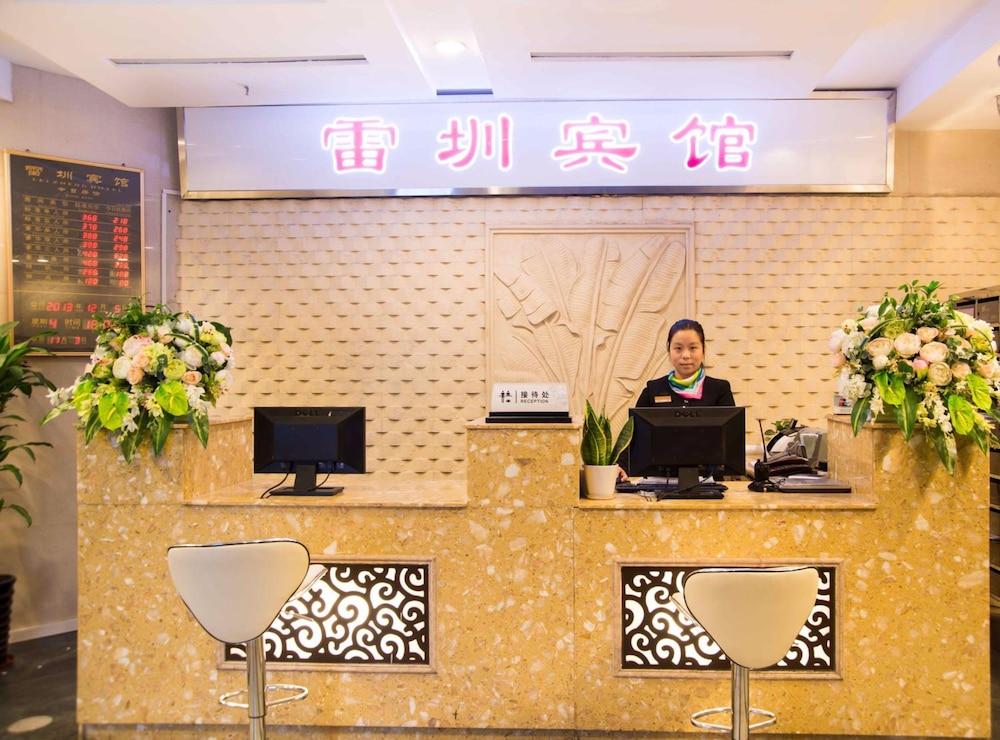 レイ ジェン ホテル (雷圳宾馆)
