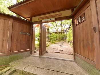 Hotel - Kyoto Higashiyama SANTOUAN