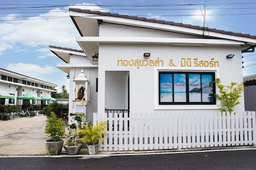 Thongsuk Mini Resort, Pran Buri