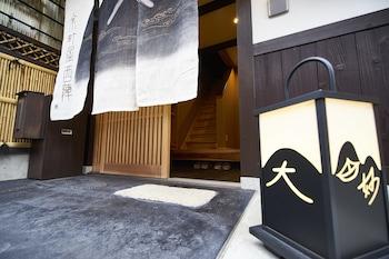 HANARE KYOTO KYOMACHIYA NISHIJIN Front of Property