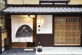 HANARE KYOTO KYOMACHIYA NISHIJIN Property Entrance