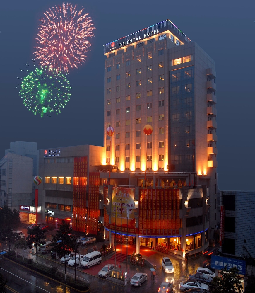 オリエンタル ホテル トン シャン (東方大酒店)