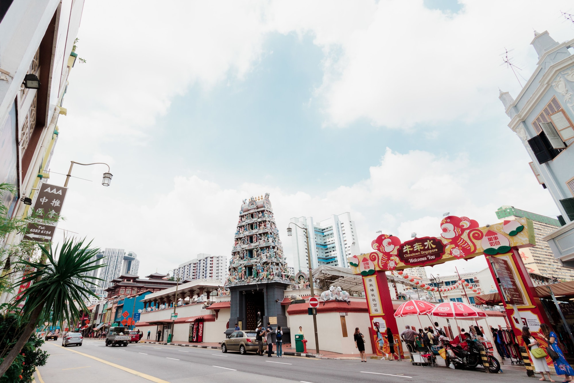 Heritage Apartments @ Chinatown, Outram