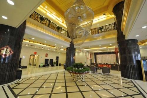Xianyang Guomao Hotel, Xianyang