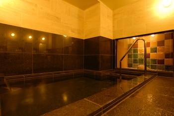 AB HOTEL NARA Spa