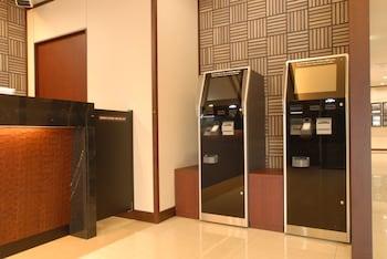 AB HOTEL NARA Property Amenity