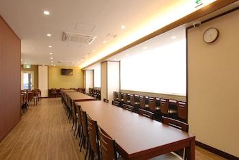 AB HOTEL NARA Banquet Hall