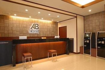 AB HOTEL NARA Reception