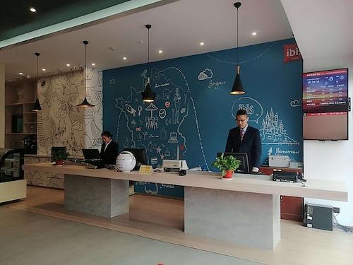 . Ibis Xuzhou East Huaihai Road Hotel