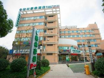 Hotel - GreenTree Inn Shanghai Waigaoqiao Free Trade Zone Express Hotel
