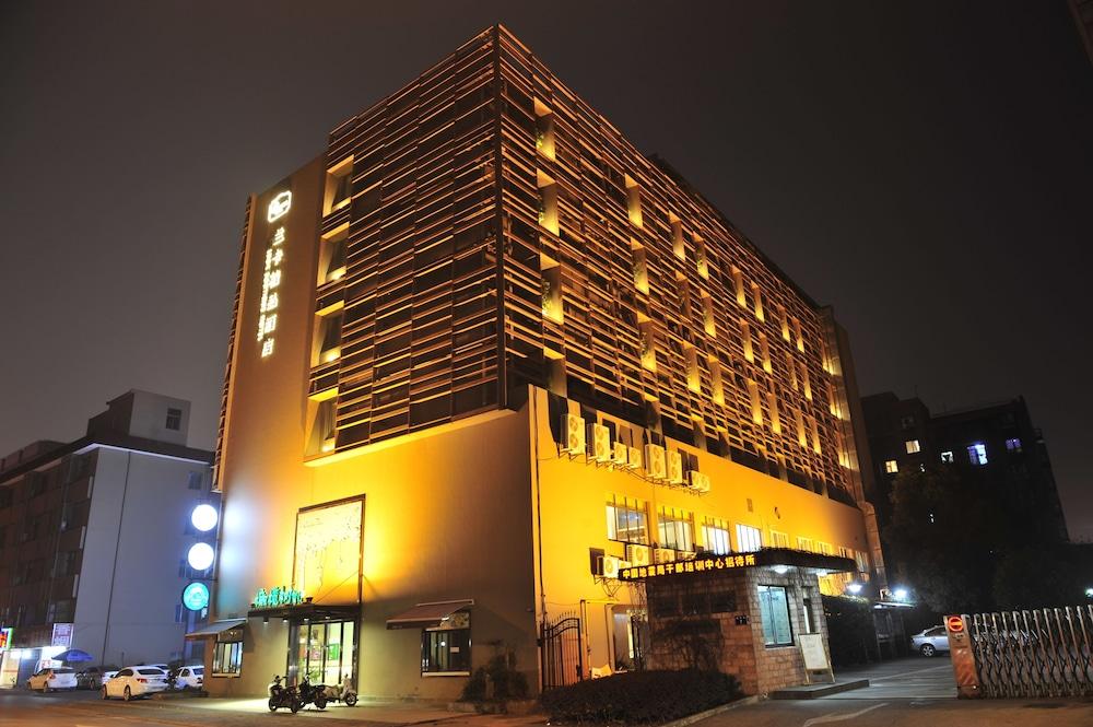 杭州ラック ブティック ホテル (杭州兰卡精品酒店)