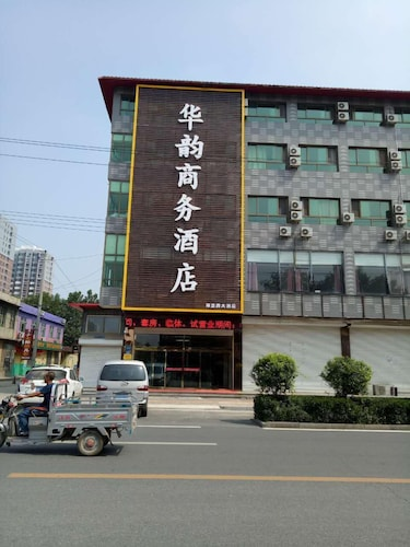 Huayun Business Hotel, Baoding