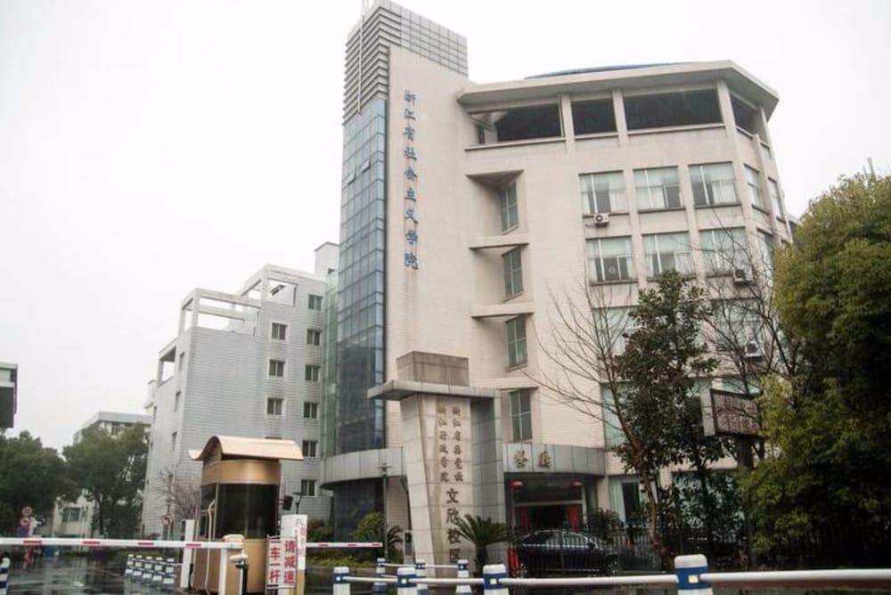 シェユエン ホテル (社苑賓館)